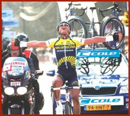 road_victory_sm